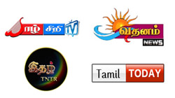 Upcoming Tamil TV channels