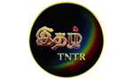 Ithazh TNTR radio & TV launching on 10th July 2020
