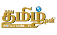 worldtamiltv
