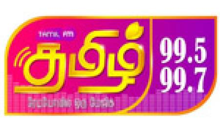 A new Tamil radio station called